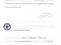 centrum-medyczne-gajowa-certyfikat